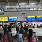 【バニラエア】dケータイ払いプラスに対応!2017/3/31までの予約なら航空券が実質2割引き!