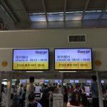 【タイガーエア台湾】セール情報!日本-高雄往復が最安片道4,777円(税別)~