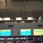 【バニラエア】機内持込手荷物ルールの変更と注意点