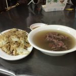 【台南】阿村第二代牛肉湯で牛肉湯と牛肉炒飯を食べてきた