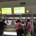 【LCC】バニラエアの受託手荷物を追加購入する方法