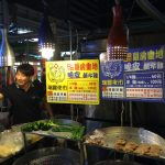 【台湾】高雄らしい夜市「瑞豊夜市」