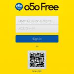 【ブラステル】海外から日本のフリーダイヤル(0120)へかける方法