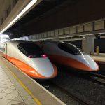 【台湾】新幹線(高鐵)のきっぷ(チケット)を日本で予約する方法