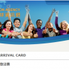 【台湾】入国審査で必要な入国カードをオンラインで申請する方法ー記入例を紹介