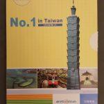 台湾高雄国際空港でSIMカードを購入してみよう
