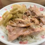 【高雄】美味しい蒸し餃子と鴨肉飯を求めて-武廟路「陳記手工蒸餃」